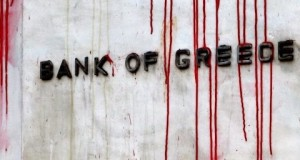 Can-IndieGoGo-Save-Greece-From-Default