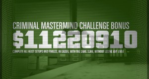 GTA-5-BEST-MONEY-METHOD-MILLIONS-FAST-EASY-GTA-5-ONLINE