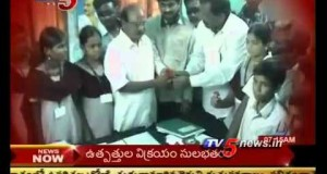 TV5 – Samaikhya Frugality in Seemandhra..